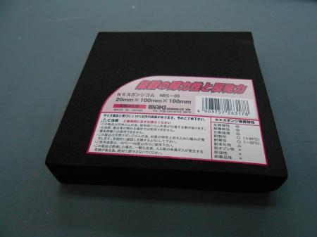 DSCN0487_convert_20130504183650.jpg