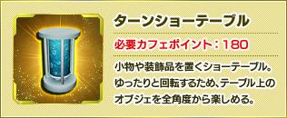 item02.jpg