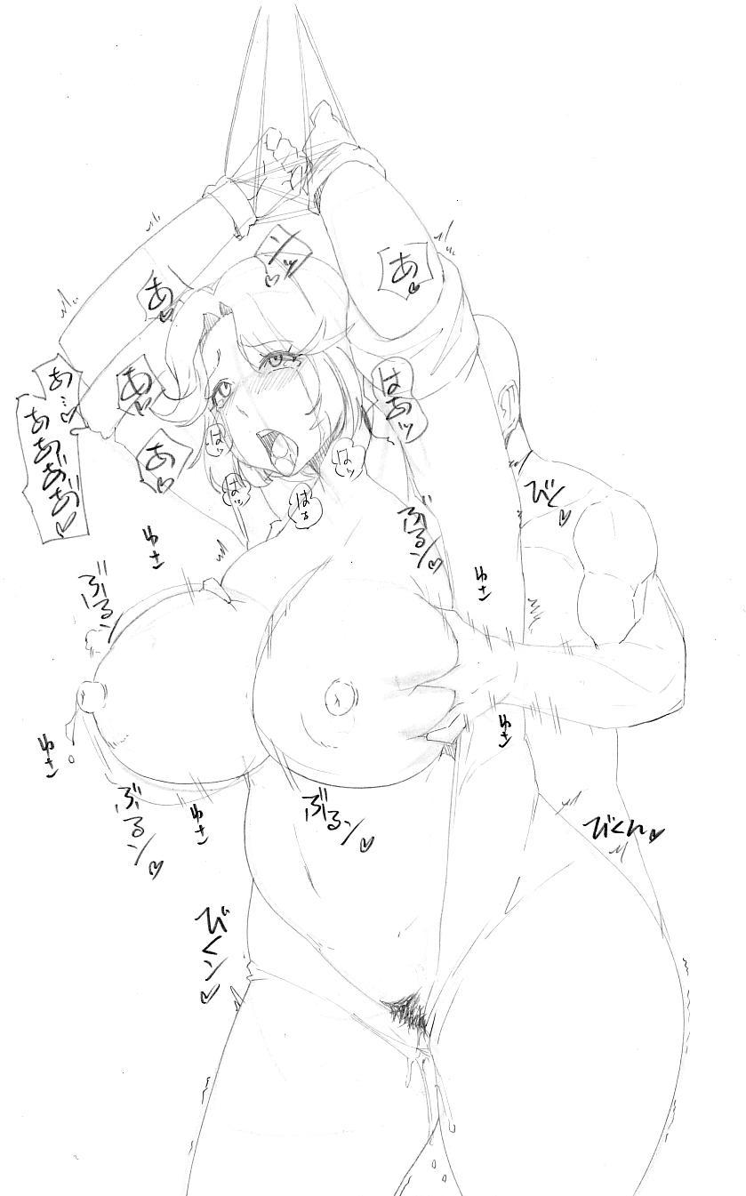 scan201306705_2.jpg
