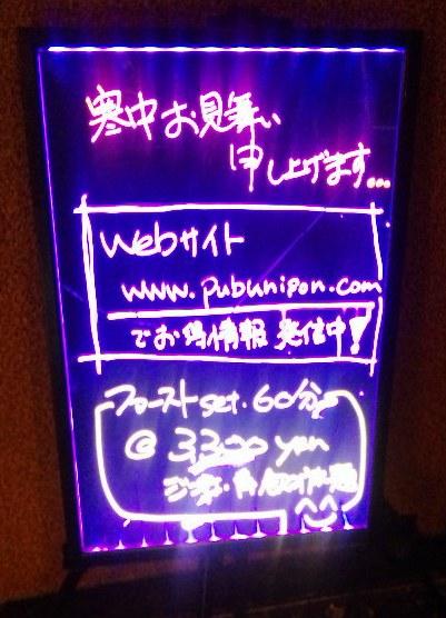 renew_kanban.jpg