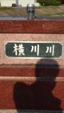 P5080193a.jpg