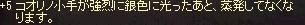 2013120614361678e.jpg