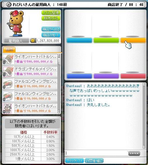 20131211110212d5b.jpg