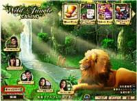ワイルドジャングル200