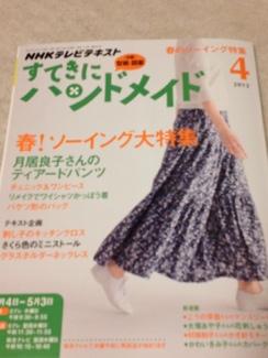 fc2blog_20120430223641c93.jpg