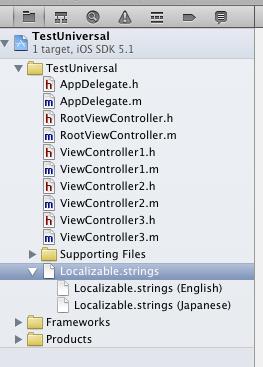 言語ごとのLocalizable.stringsファイルが存在