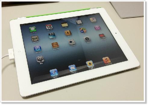 新しいiPad (3G)