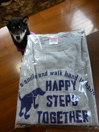 盲導犬サポートSHOP7