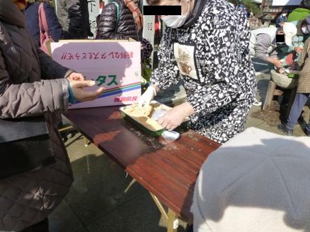 福餅つき大会10