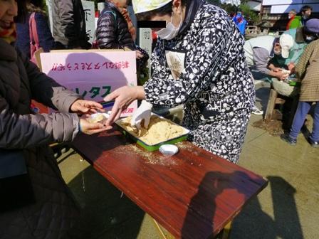 福餅つき大会11