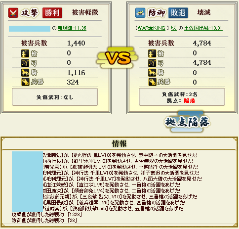 20131201233650444.png