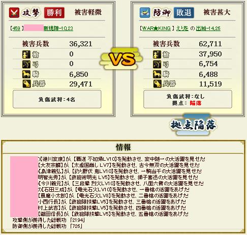 20131201235203fa4.png