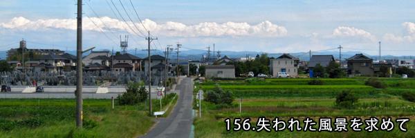 20140918-11.jpg