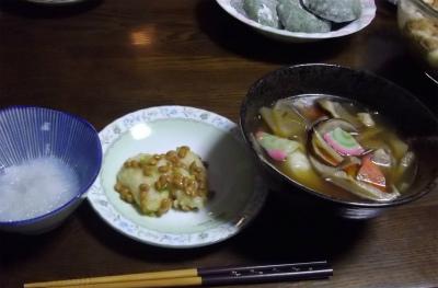 雑煮と納豆もち