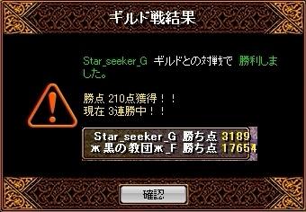 2013120320050775e.jpg