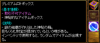 20131211144321bbb.png