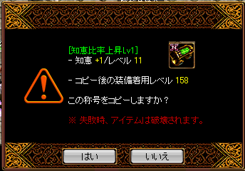 201312162013563be.png