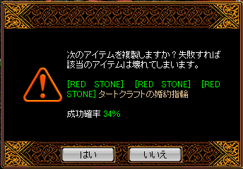 20131216202849dce.png
