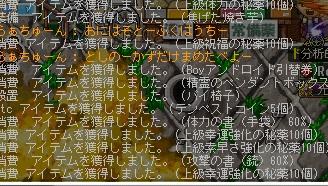 201302042155266d5.jpg