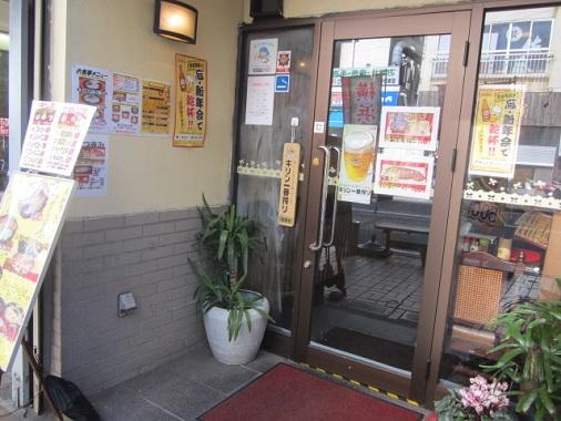 n-n-makoto2.jpg
