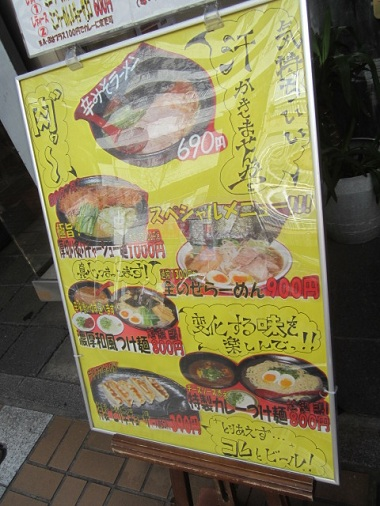 n-n-makoto4.jpg