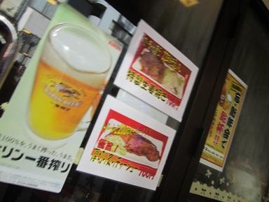 n-n-makoto5.jpg