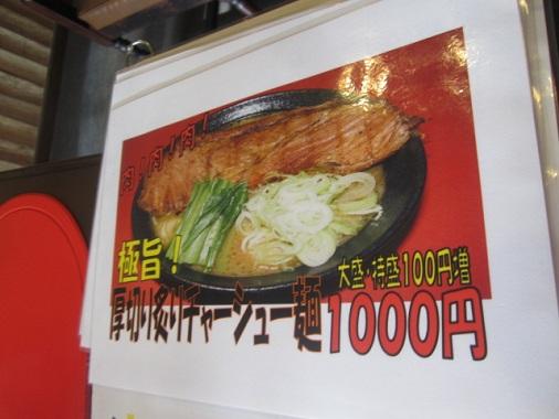 n-n-makoto7.jpg