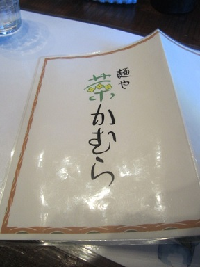 nakamura10.jpg