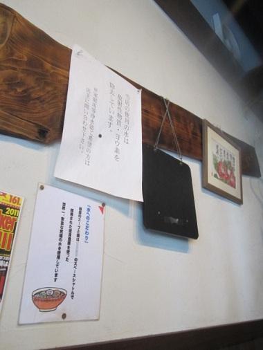 nakamura19.jpg
