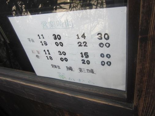nakamura40.jpg