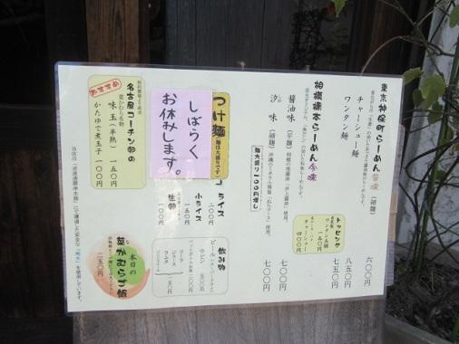 nakamura5.jpg