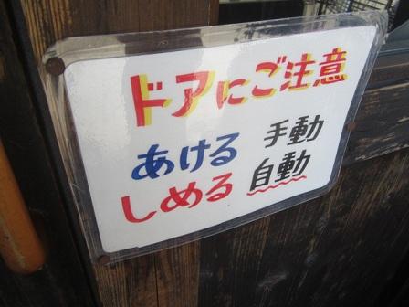 nakamura7.jpg