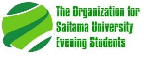 埼玉大学夜間学生のための会