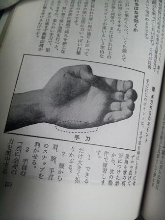 140204_karate.jpg