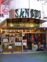 サンスイ 池袋店