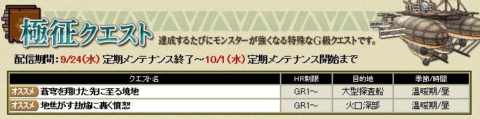 2014y09m23d_000136352.jpg