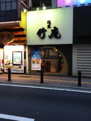 20110827_01.jpg