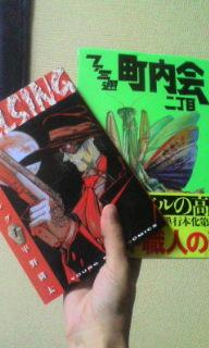 moblog_a7ee5a95.jpg