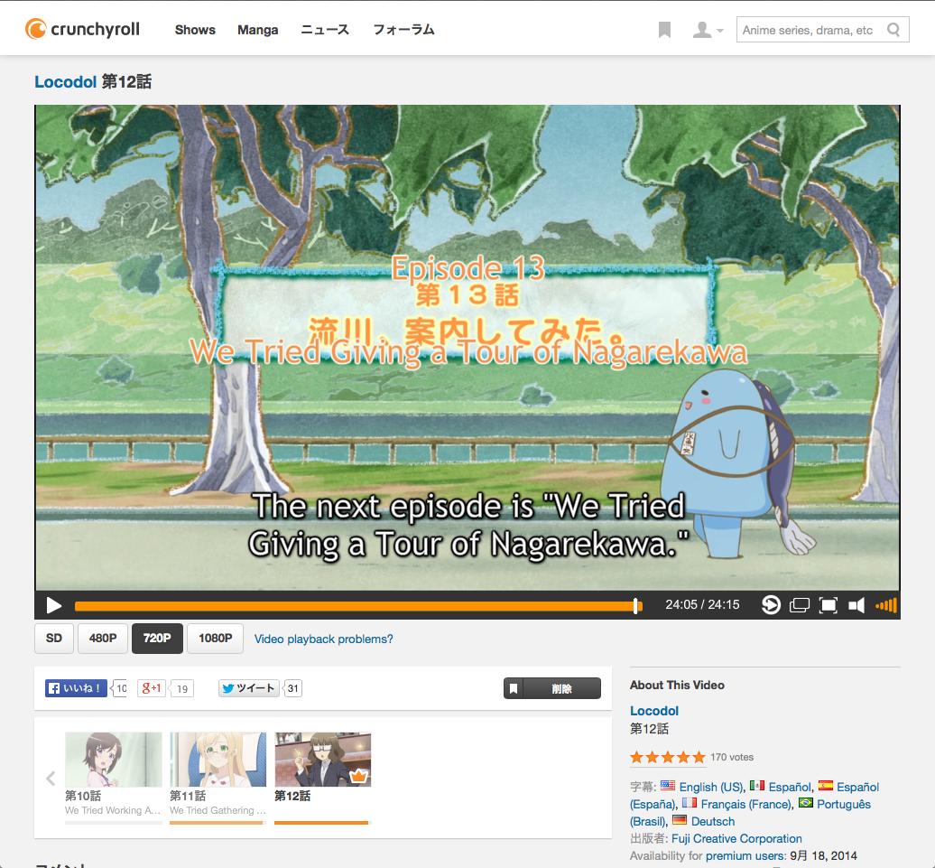 Crunchyroll_-_Watch_Locodol_第12話
