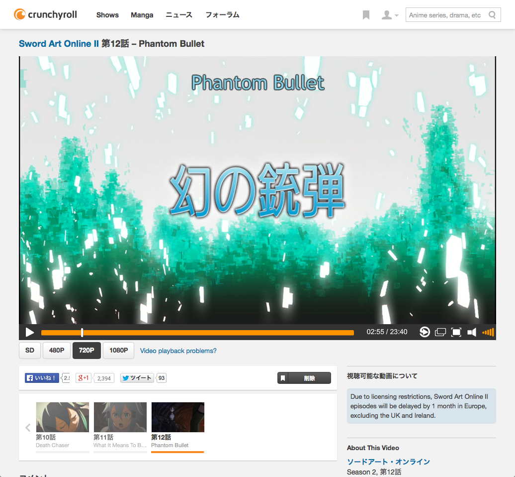 Crunchyroll_-_Watch_Sword_Art_Online_II_第12話_-_Phantom_Bullet_01
