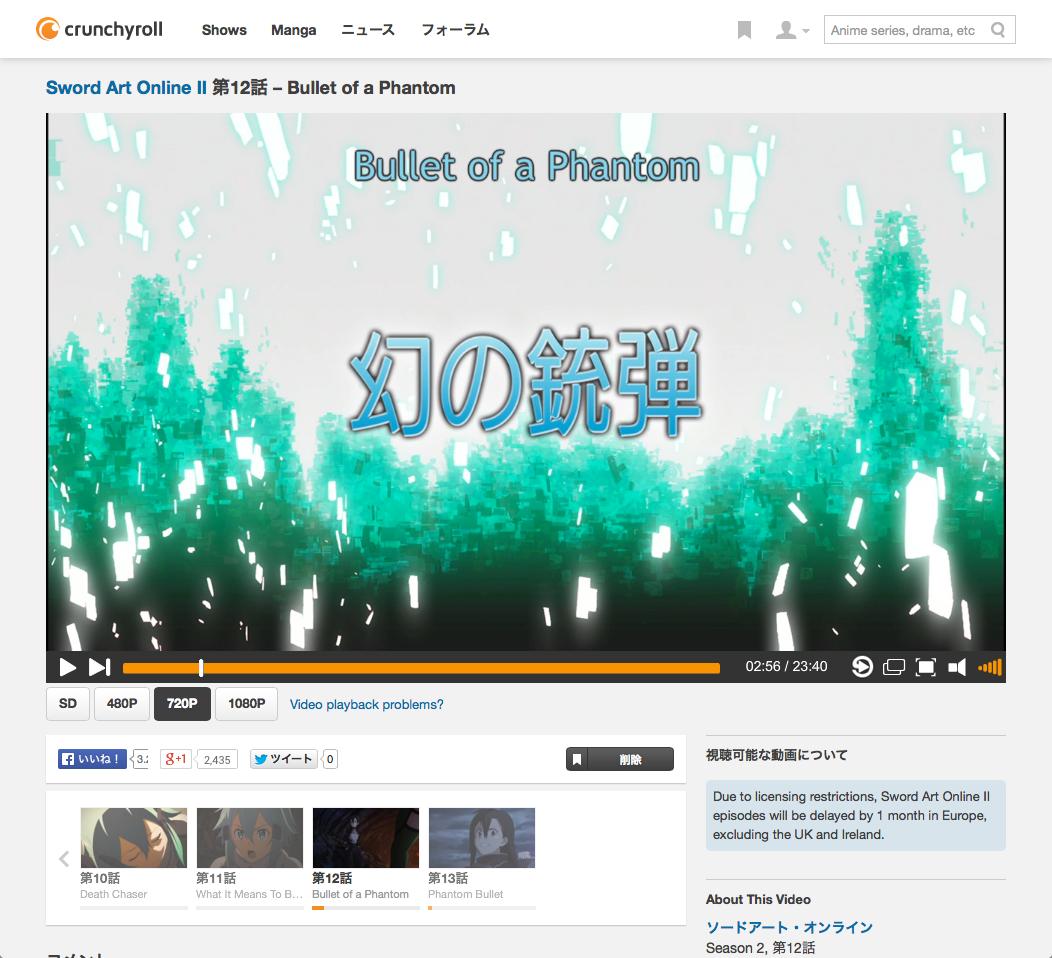 Crunchyroll_-_Watch_Sword_Art_Online_II_第12話_-_Bullet_of_a_Phantom