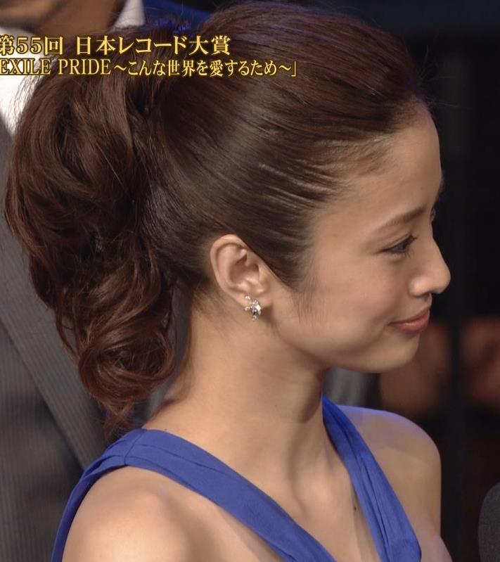 上戸彩 青いドレスキャプ画像(エロ・アイコラ画像)