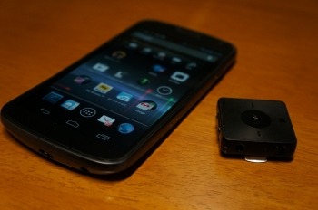 Sony_NFC_Bluetooth_Headset_SBH20_000.jpg