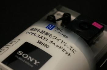 Sony_NFC_Bluetooth_Headset_SBH20_002.jpg