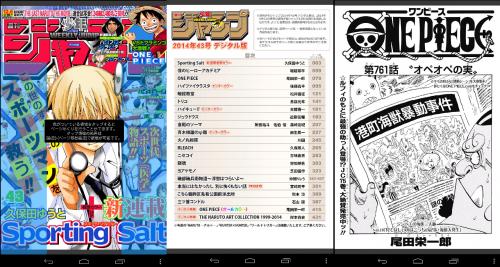 Weekly_Jump_005.png