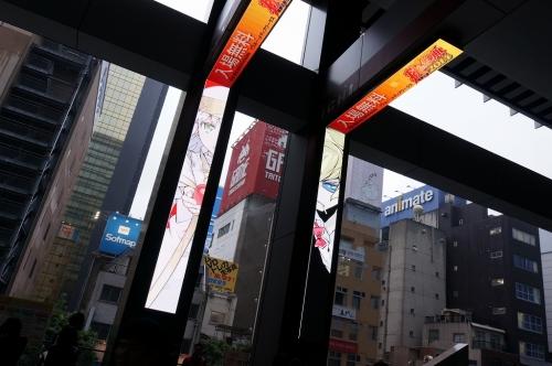 dengeki_akinosaiten_010.jpg