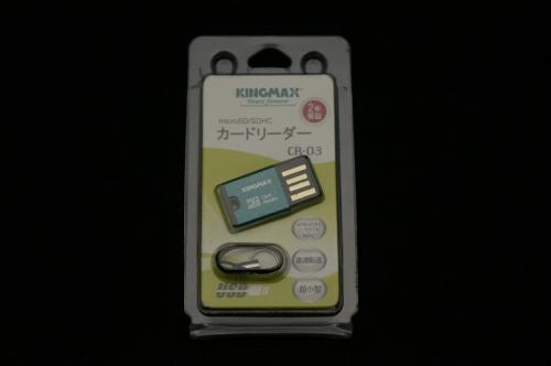 kingmax_microSD_Reader_CR-03_002.jpg