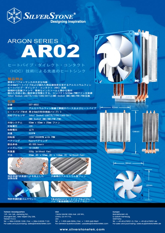 JP-AR02.jpg