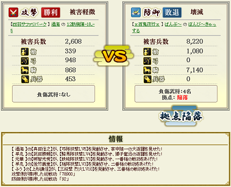 20130305163804b61.png