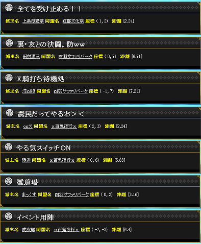 20130313184535199.png